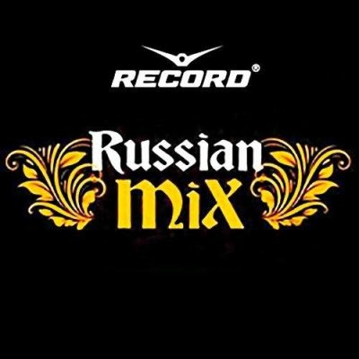 Radio Record Russian Mix Top 100 May (2016)