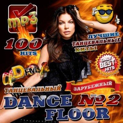 Dance Floor №2 (2016)