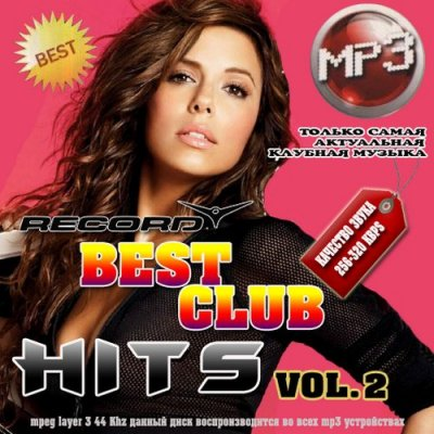 Best Club Hits �2 (2016)