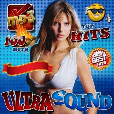 Ultra Sound (2016)