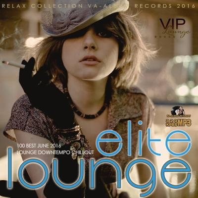 Elite Lounge Mix (2016)