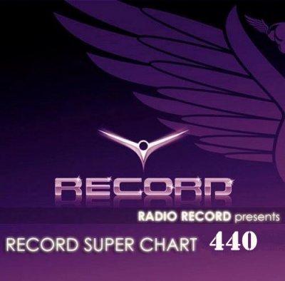 Record Super Chart № 440 (11.06.2016)