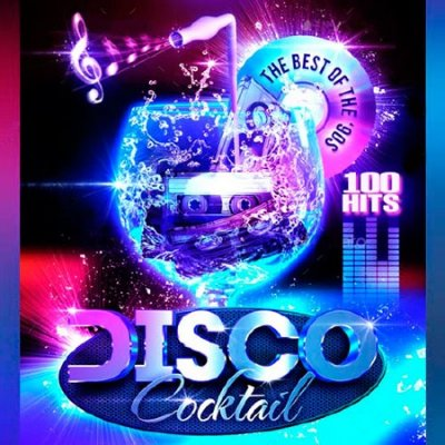 Disco Cocktail (2016)