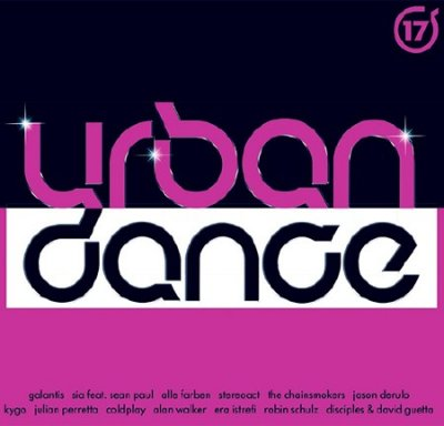 Urban Dance Vol.17 (2016)