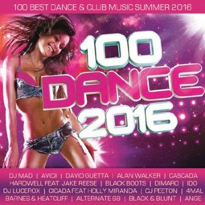 100 Dance 2016 (2016)