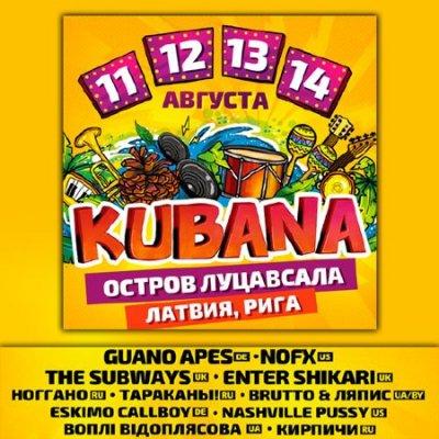 Kubana 2016 (2016)