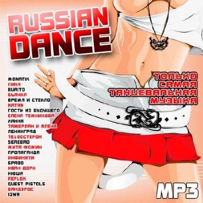 Russian Dance (2016)