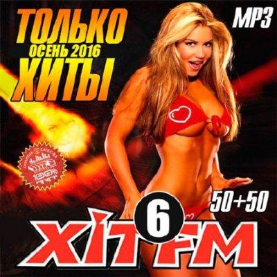 ������� ������ ������ ���� �� ��� FM 6 (2016)