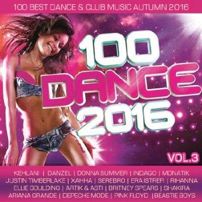 100 Dance 2016 Vol.3 (2016)