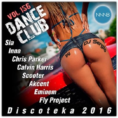 ��������� 2016 Dance Club Vol.156 (2016)
