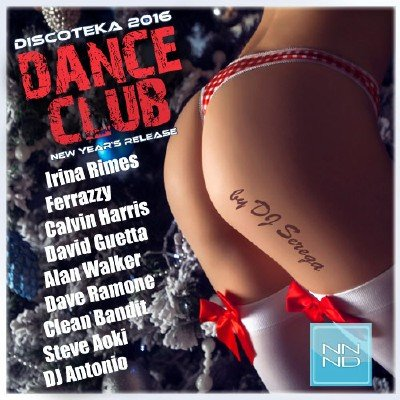 Discoteka 2016 Dance Club. New Year's release (2016)