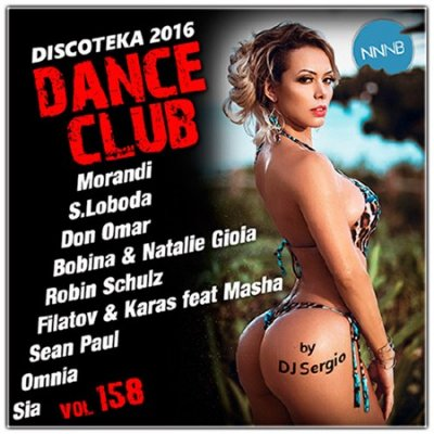 Дискотека 2016 Dance Club Vol.158 (2016)