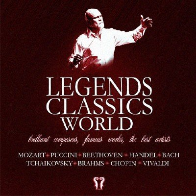 Legends Classics World (2017)