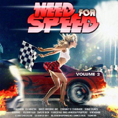 скачать альбом Need for Speed vol.2 (2017)