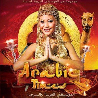 скачать альбом Arabic Times (2017)