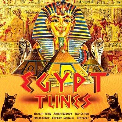 Egypt Tunes (2017)