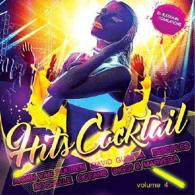 Hits Cocktail Vol.4 (2017)