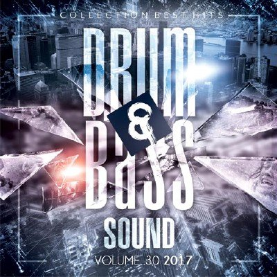 скачать альбом DNB Sound VoL.30 (2017)