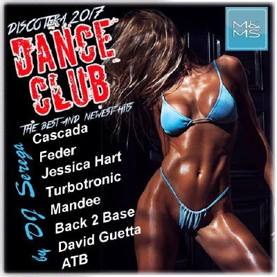 Discoteka 2017 Dance Club. The Best and Newst Hits (2017)