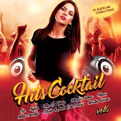 Hits Cocktail Vol.6 (2017)