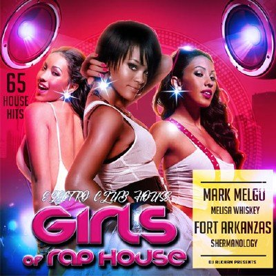 Girls of Rap House (2017)