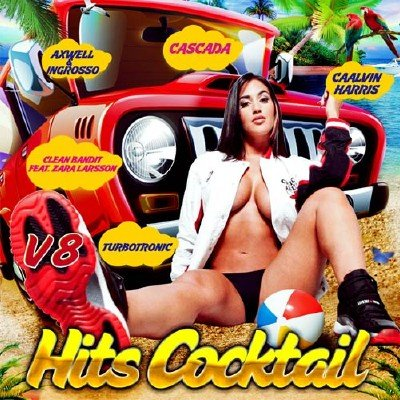 Hits Cocktail Vol.8 (2017)