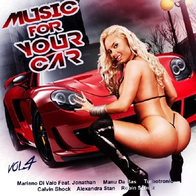 Music for Your Car Vol.4 (2017)