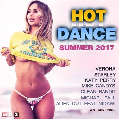 Hot Dance Summer (2017)