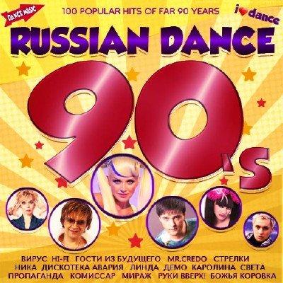 скачать альбом Russian Dance 90's (2017)