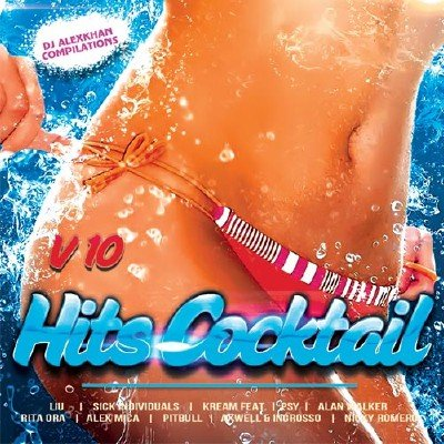 Hits Cocktail Vol.10 (2017)