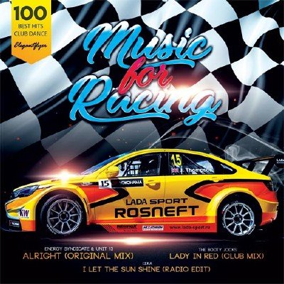 Music for Racing (2017)