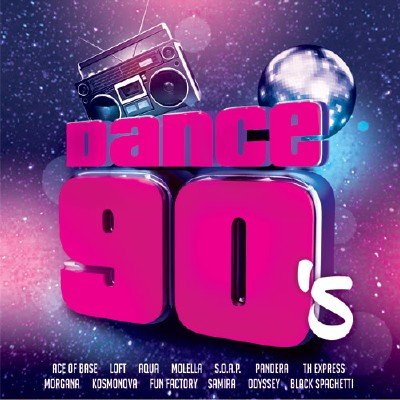 Dance 90's (2017)