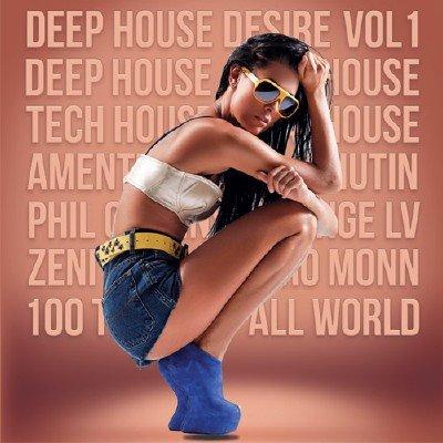 скачать альбом Deep House Desire (2017)