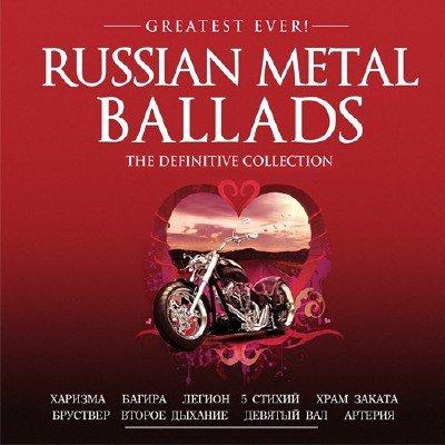 Russian Metal Ballads (2017)