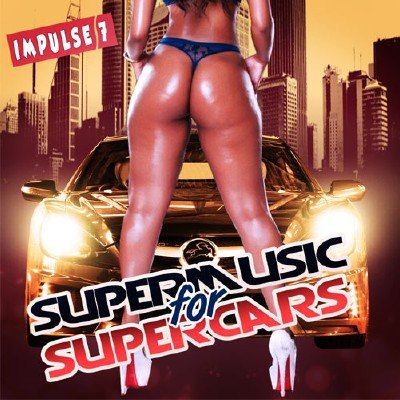 скачать альбом Impulse 7: Super Music for Supercar (2017)