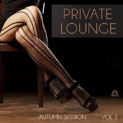 Private Lounge Vol.3 (2017)