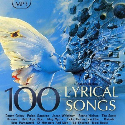 100 Lyrical Songs (2017)