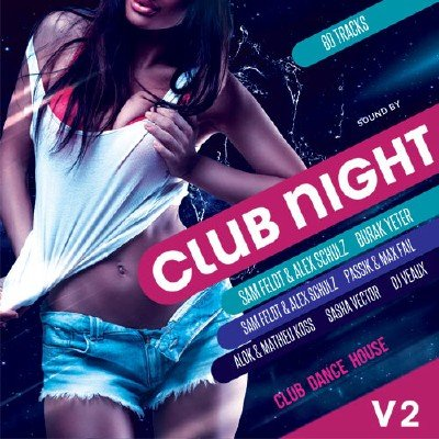 Club Night 2 (2017)