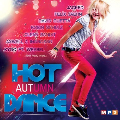 Hot Autumn Dance (2017)