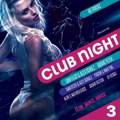 Club Night Vol.3 (2017)