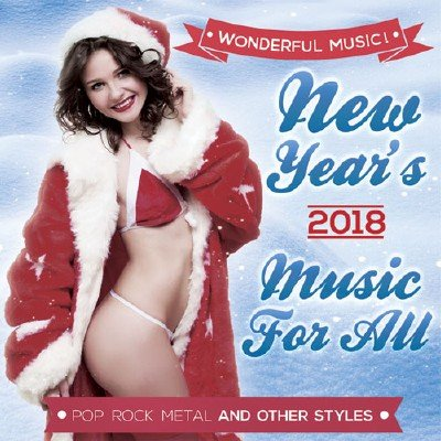 New Year's Music For All (2017)