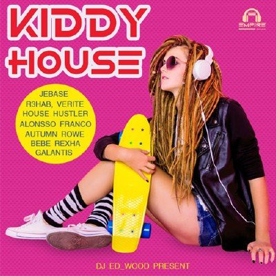 Kiddy House (2017)