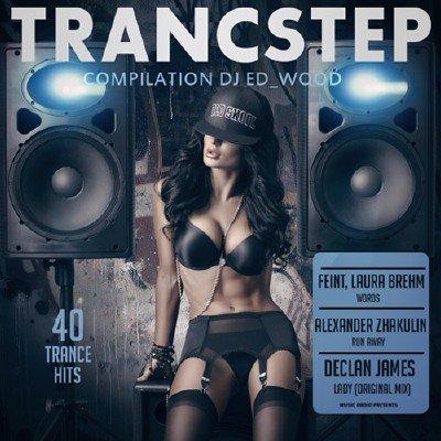 Trancstep (2017)