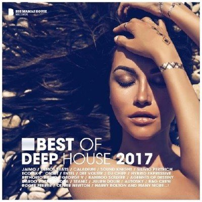 Best of Deep House (2017)