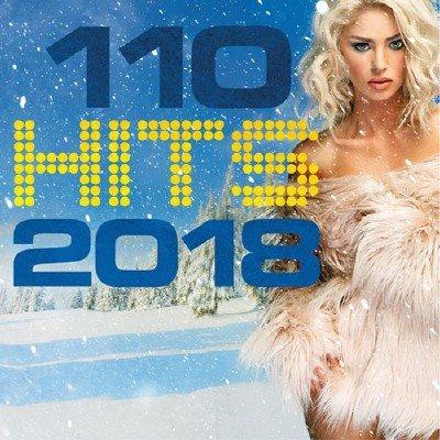 скачать альбом 110 Hits (5CD Multipack) (2018)