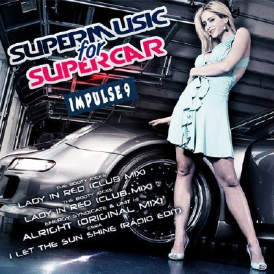 Impulse 9 - Super Music for Super Car (2018)