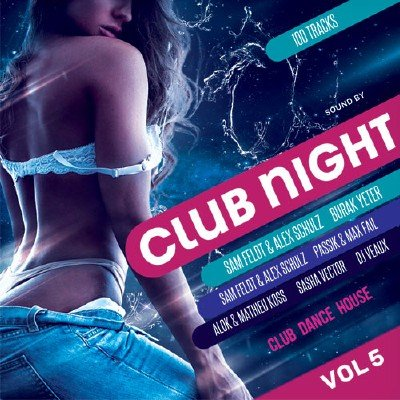 Club Night vol 5 (2018)
