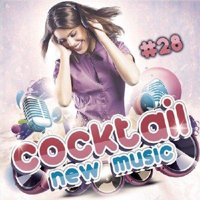 скачать альбом Cocktail New Music #28 (2018)