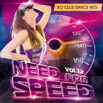 скачать альбом Need For Speed vol.12 (2018)