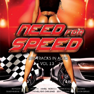 Need For Speed Vol.13 (2018)